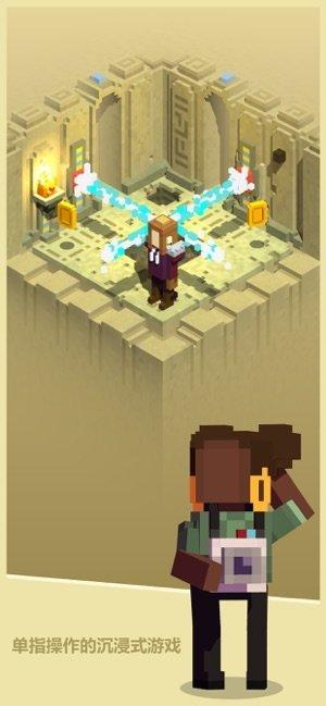小墓穴地牢探险家图2