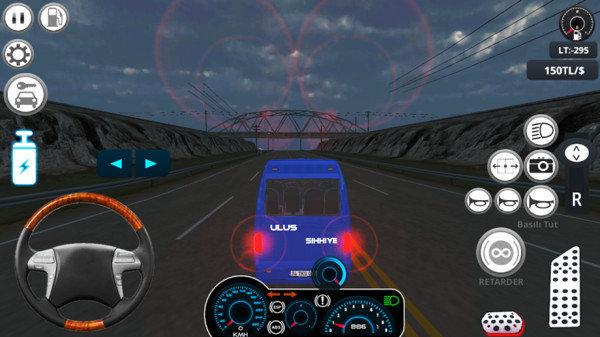 小巴士司機圖2