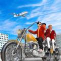 长型摩托车模拟器