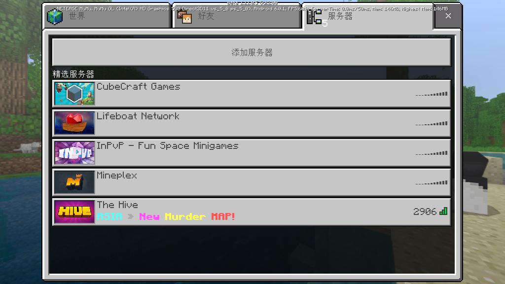我的世界1.11.0.5无敌版图3