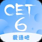 英語六級考試app
