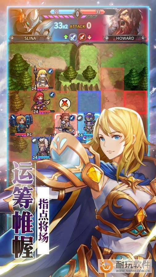 炎龙骑士团图4
