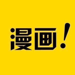 純靈漫畫app