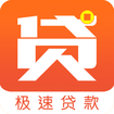 红太狼贷款app