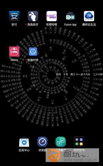 轮盘时钟app图3