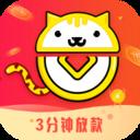 哈咪猫贷款app