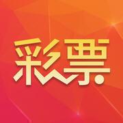 民利彩票app