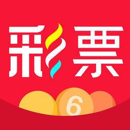 十大彩票app