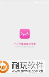 渲美app图2