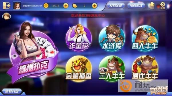 湘竞世界棋牌图1