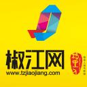 椒江生活网