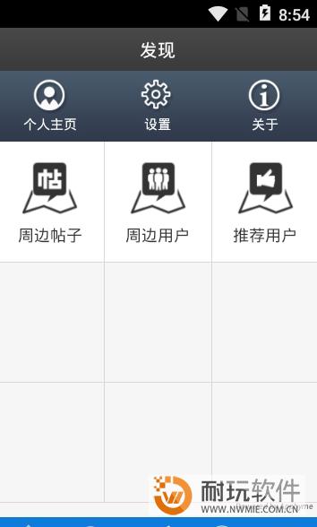 椒江生活网图2