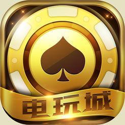 銀豪電玩棋牌