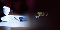 新闻资讯app推荐