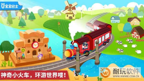 寶寶小火車圖2