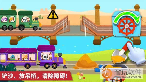 寶寶小火車圖4