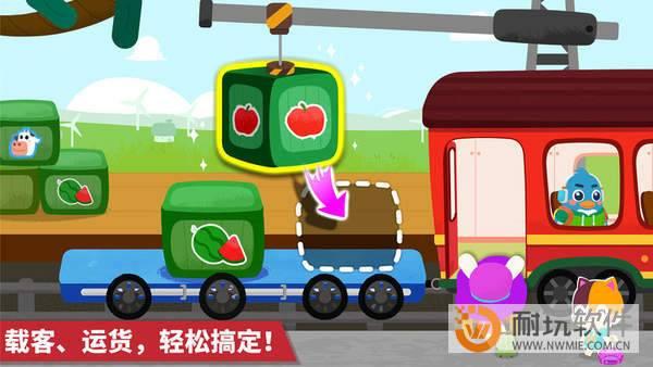 寶寶小火車圖1