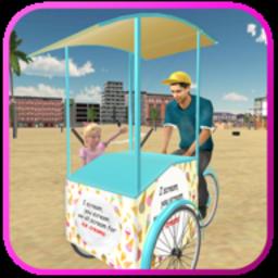 海灘冰淇淋店模擬器
