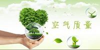 可以检测空气质量的app
