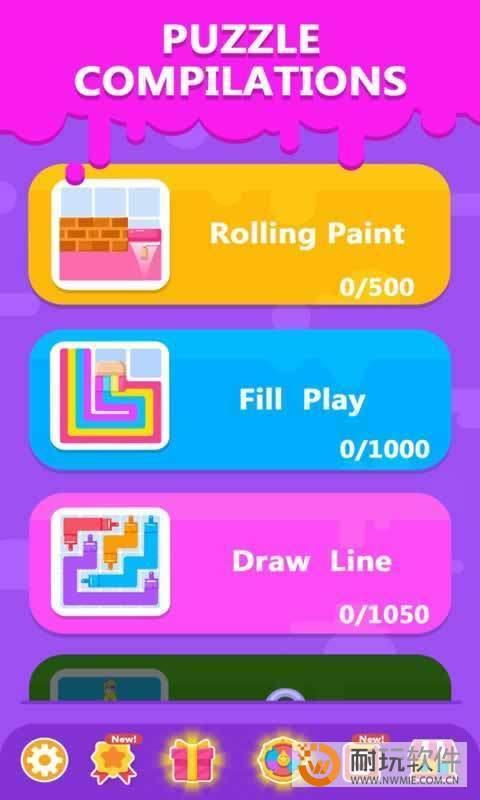 彩色线条的谜题图5