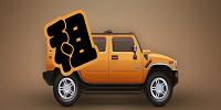 口碑比较好的租车app