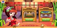 最新能挣金币的棋牌游戏合集