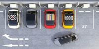 有什么好用的停车app