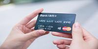 好用的信用卡管理app有哪些