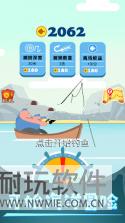釣個魚魚圖1