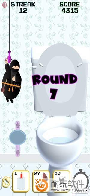廁所忍者圖3