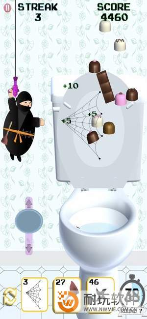 廁所忍者圖2