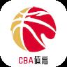 CBA直播體育