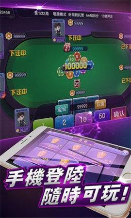 莱斯扑克图2