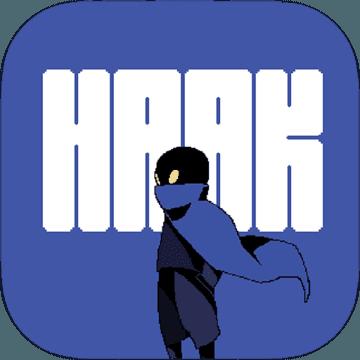 勇敢的哈克