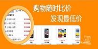有哪些網購比價app