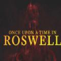 罗斯威尔往事