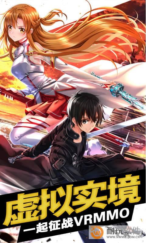 刀剑圣域星耀版图3