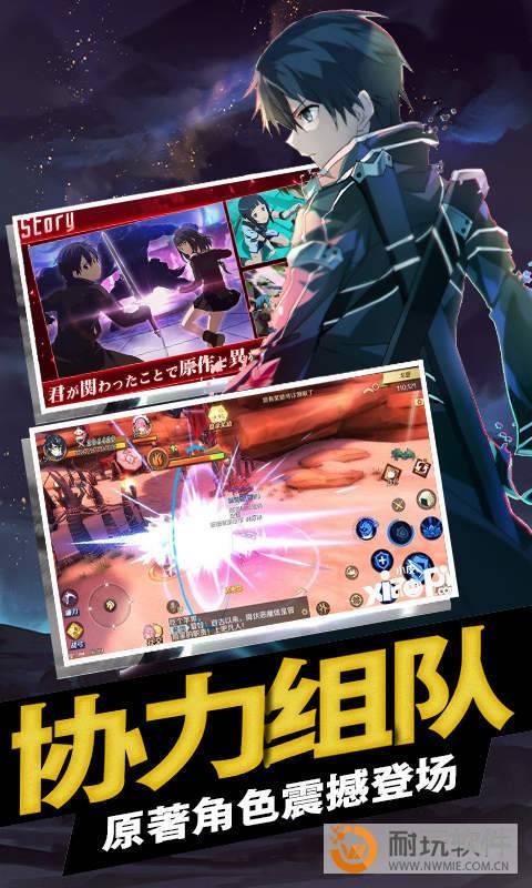 刀剑圣域星耀版图4