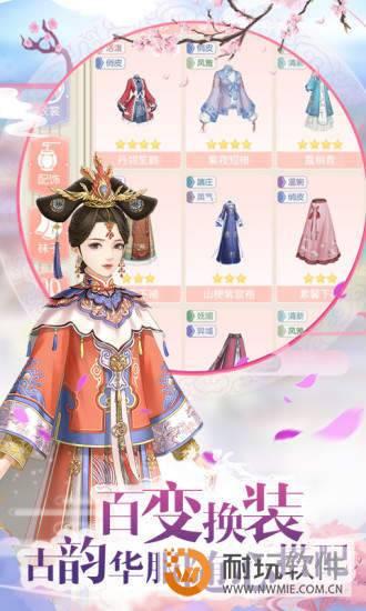 凤绣江山图3