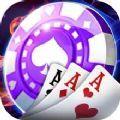 博樂溫州棋牌app