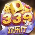 339欢乐厅水果机